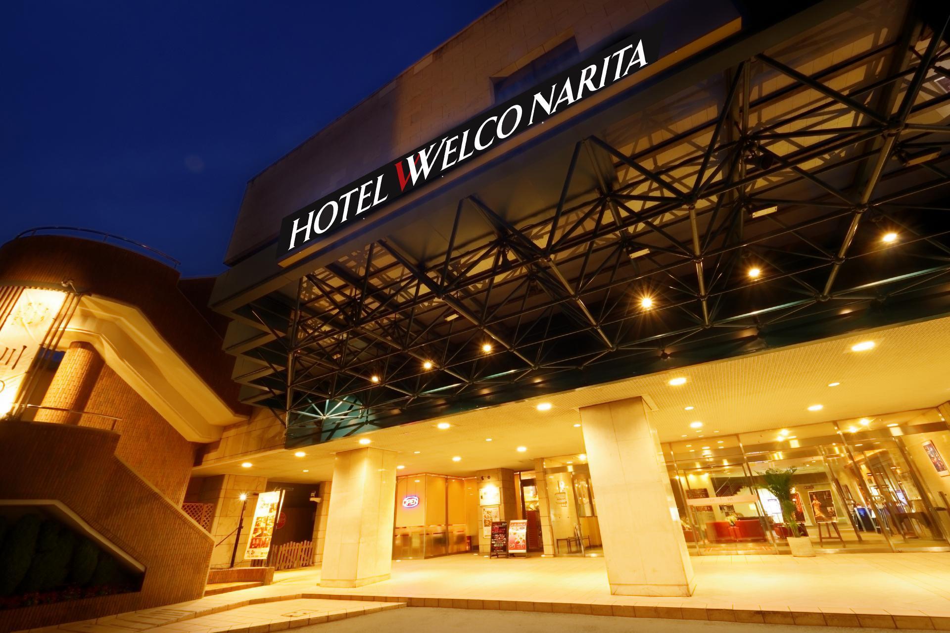 Hotel Welco Narita   Formerly Mercure Hotel Narita