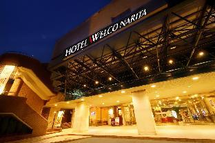Hotel Welco Narita ( Formerly Mercure Hotel Narita ) image