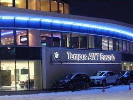 Tempus Club Garni Hotel