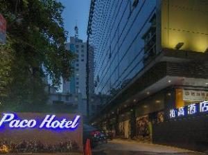 Paco Business Hotel - Guangzhou Dongfeng Road Branch