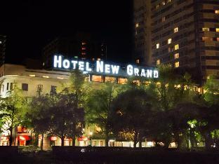 新格蘭酒店