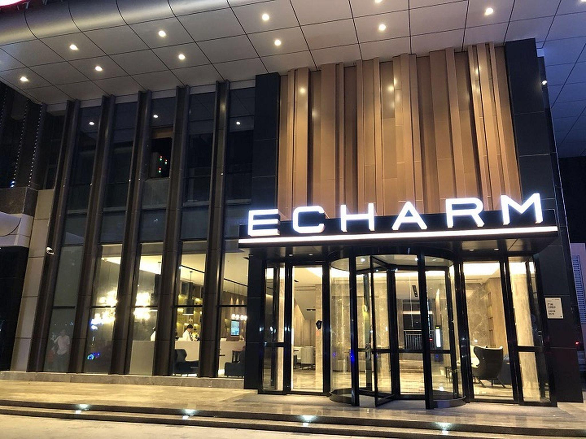 Echarm Hotel Guangzhou Taihe Dayuan Branch