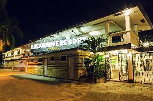 picture 1 of Dreamwave Resort Laguna