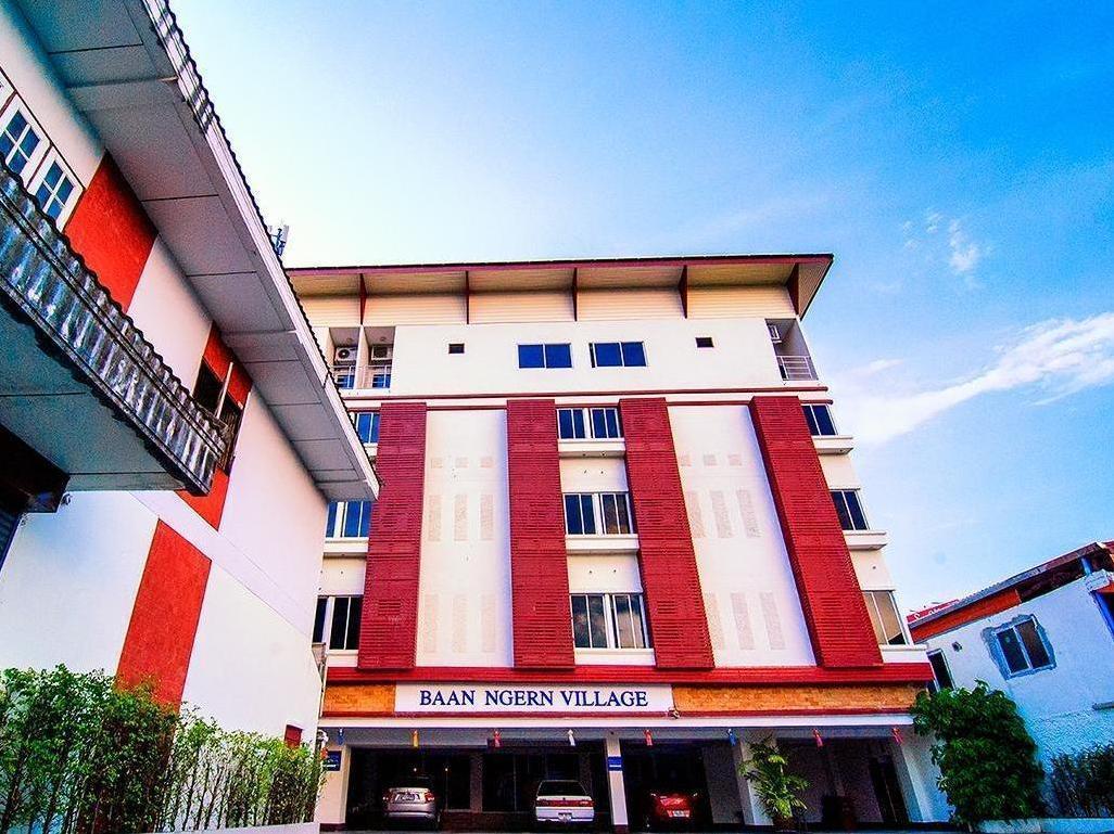 รีวิวจ๊าบๆ บ้านเงิน วิลเลจ (Baan Ngern Village) รีบจอง