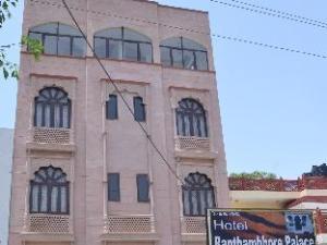 Hotel Ranthambhore Palace
