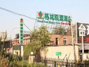 GreenTree Alliance Beijing Film Academy Hotel