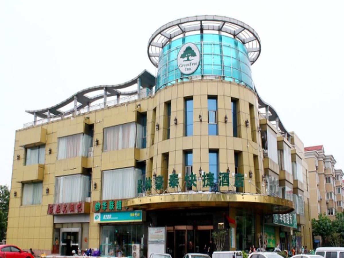 GreenTree Inn Nanjing Jiangning Beiyan Road Express Hotel