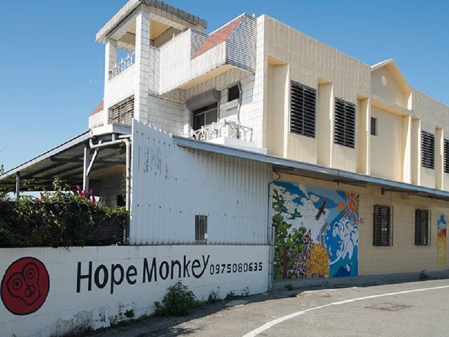 Hopemonkey Hostel