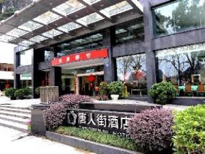 Yangshuo China Town Hotel