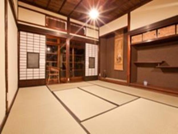 Guest House Kura Nagano