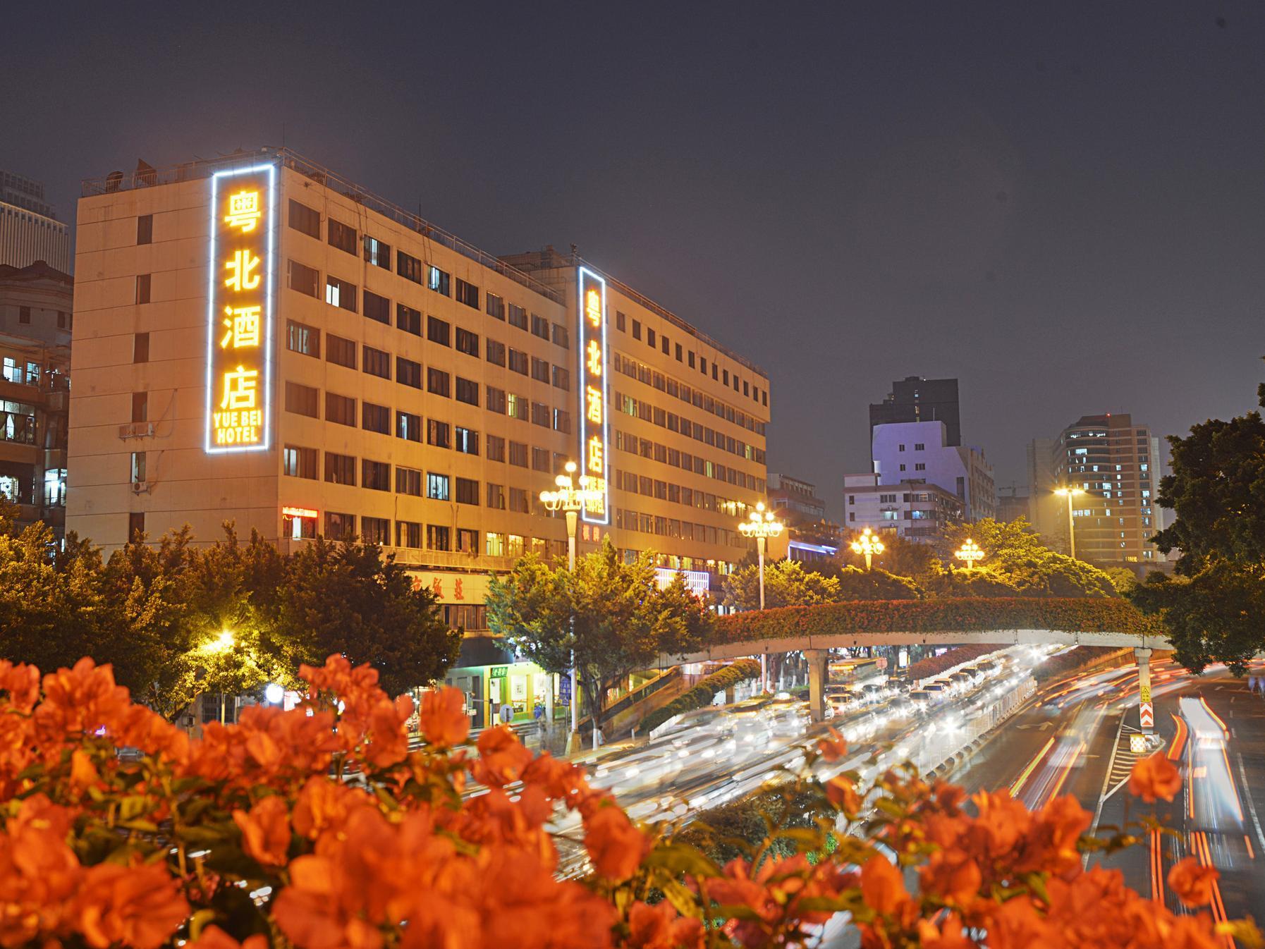 Slowcom   Gangrun Yuebei Hotel