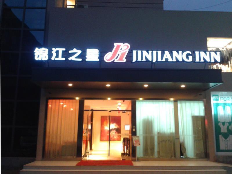Jinjiang Inn Tongling Changjiang Middle Road