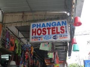 A帕岸青年旅馆 (A Phangan Hostel)
