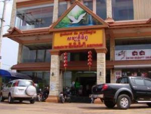 Sambath Tip Hotel