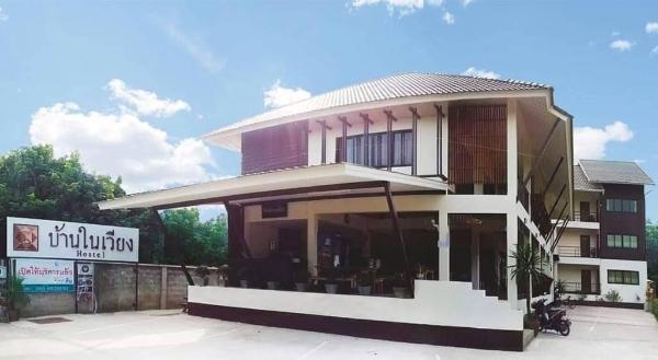 Baan Nai Vieng Hostel Nan