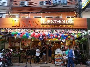 Lisa Guesthouse ลิซ่า เกสต์เฮาส์