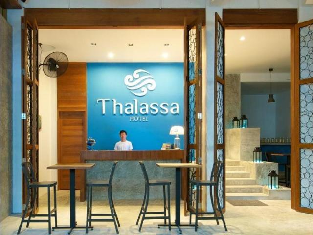 โรงแรมทาลาสซา – Thalassa Hotel