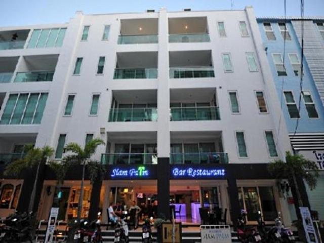 สยามปาล์ม เรซิเดนซ์ – Siam Palm Residence