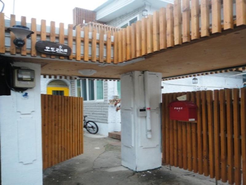Modorine Guesthouse