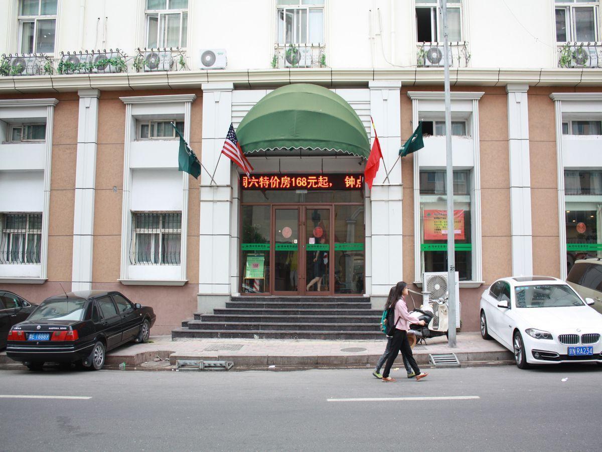 GreenTree Inn ShanDong QingDao Railway Station East Square PiChaiYuan Express Hotel