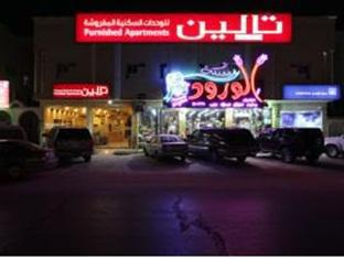 Hotel Taleen Durrat Al Nakhil