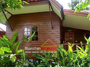 Ruenchan Resort