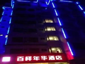 Guilin Baiyangnianhua Hotel