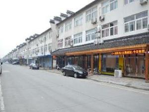 Wuzhen One Meter Sunlinght Theme Inn
