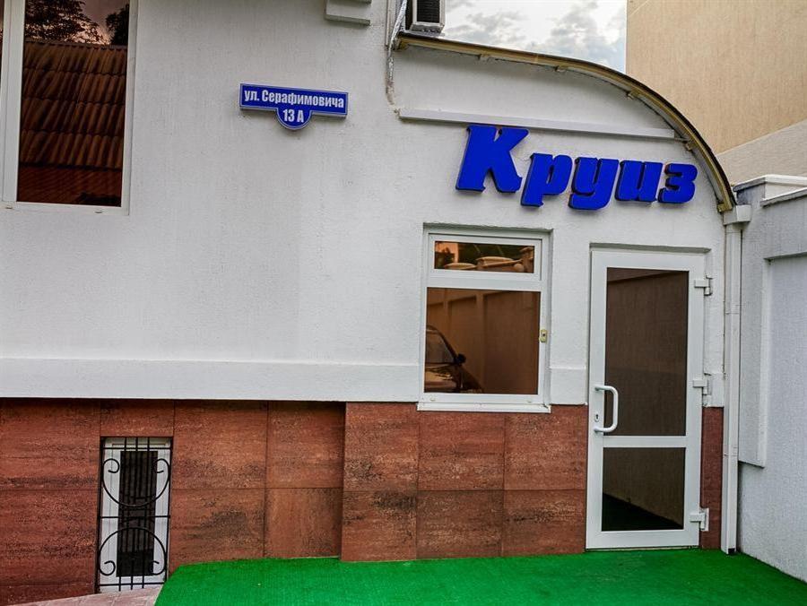 Hotel Kruiz Na Serafimovicha