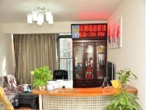 Shenzhen Shengang Apartment Futian Branch