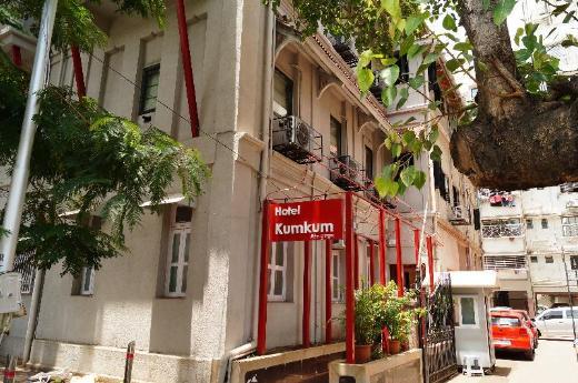 Hotel Kumkum