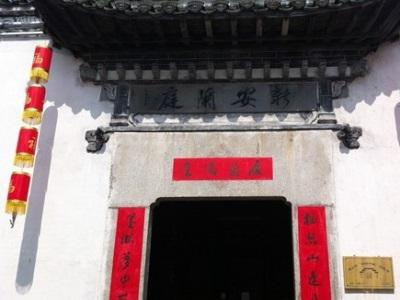 Xin An Orchid Garden Hotel