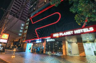 picture 1 of Red Planet Manila Ortigas