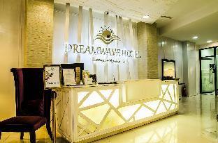 picture 1 of Dreamwave Hotel Santiago