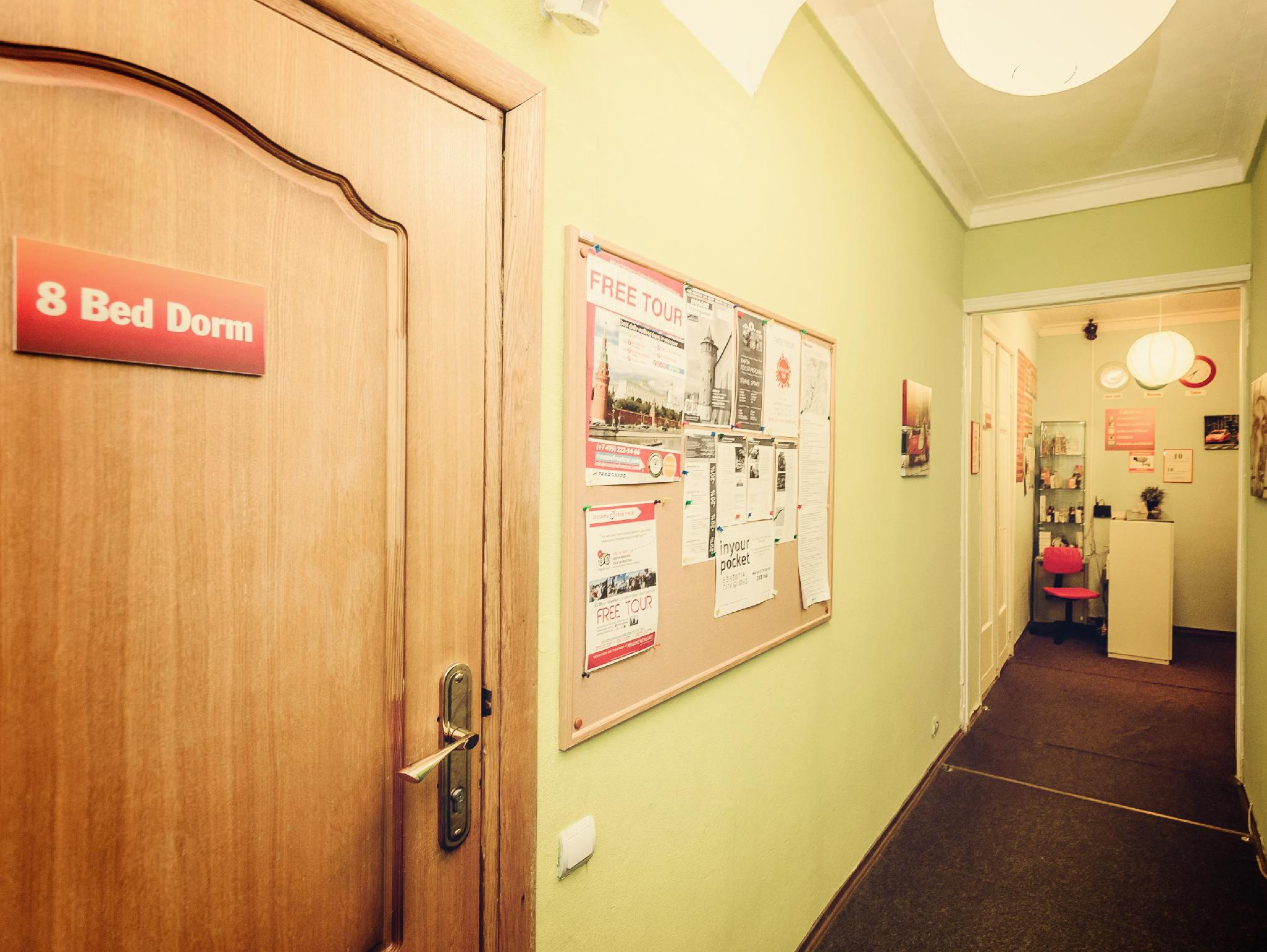 Review TNT Hostel Moscow