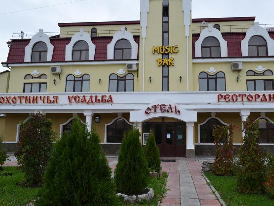 Price Hotel Ohotnichia Usadba