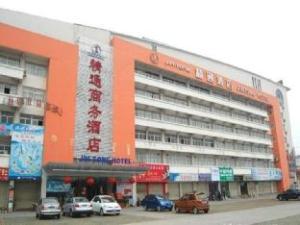 Nanning Jingtong Hotel Beihu Branch