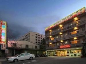 푸티 커머셜 호텔  (Puti Commercial Hotel)