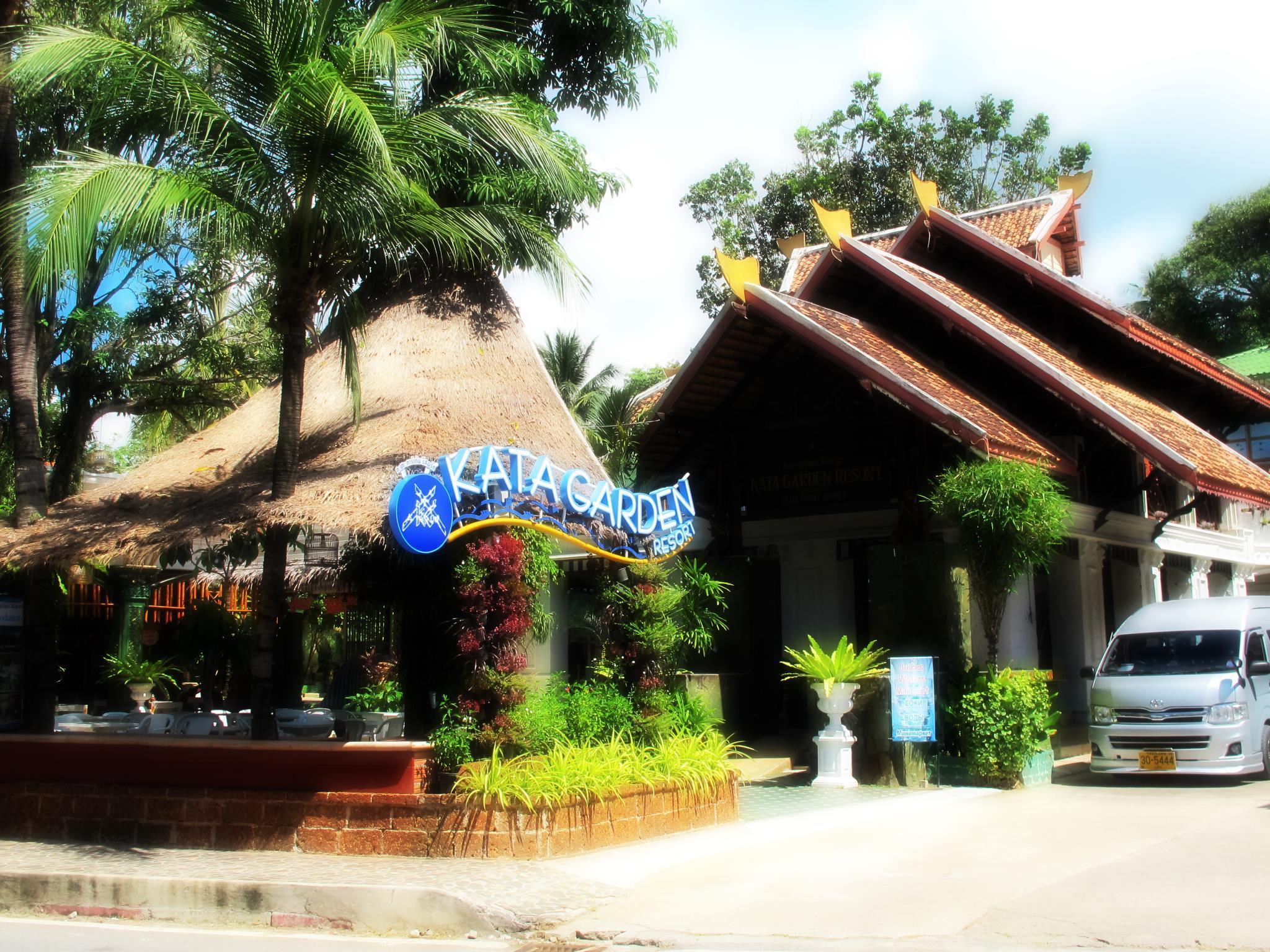 Kata Garden Resort กะตะ การ์เดน รีสอร์ต