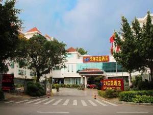 Xiamen Sea View Garden Hotel