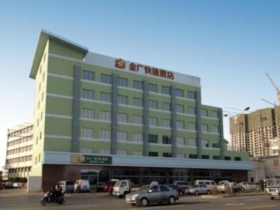 Jinjiang Inn Taiyuan Exhibition Center