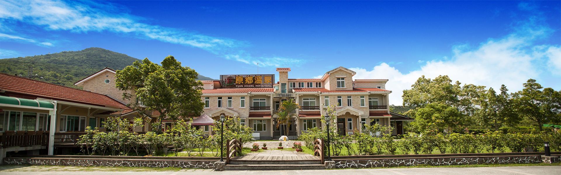 Yuan Hsiang Hot Spring Resort