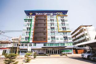 Tara Grand Hotel ธารา แกรนด์ โฮเต็ล