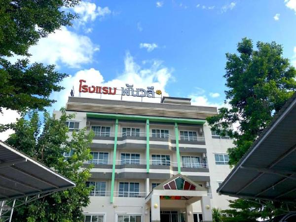 Panwalee Hotel Khon Kaen