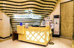 picture 1 of Dreamwave Hotel Lemery