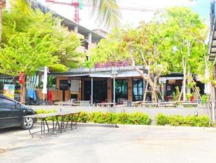 Heart Beach Resort - Chonburi