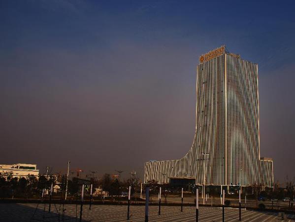 YangZhong Firth Jinling Grand Hotel Zhenjiang