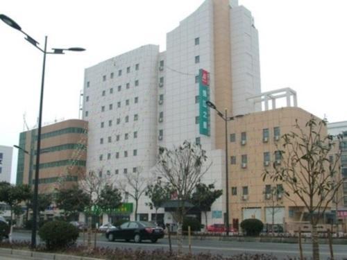 Jinjiang Inn Yancheng Zhaoshangchang