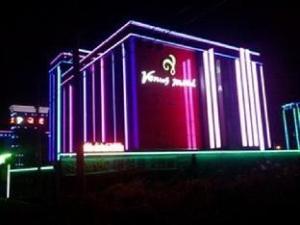 Venus Motel Ganghwa