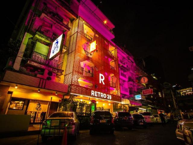 โรงแรมรีโทร 39 – Retro 39 Hotel